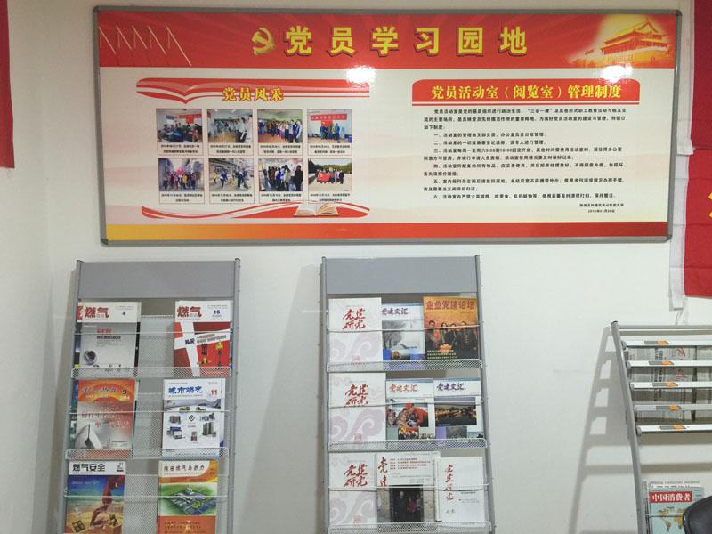 支部简介-陕西高科建筑燃气设计院